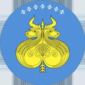 Верхневилюйский улус icon