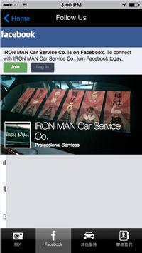 IRON MAN CAR SERVICE apk screenshot