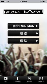 IRON MAN CAR SERVICE poster