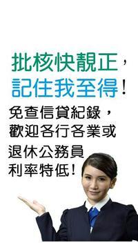 HK GO Fans apk screenshot