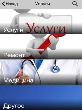 All about Shymkent apk screenshot