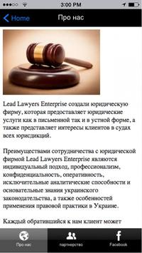 Lead Lawyers Enterprise poster