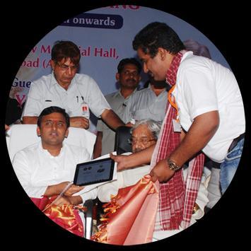 Jai Yadav apk screenshot