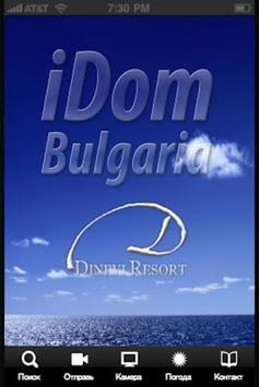 iDomBG poster