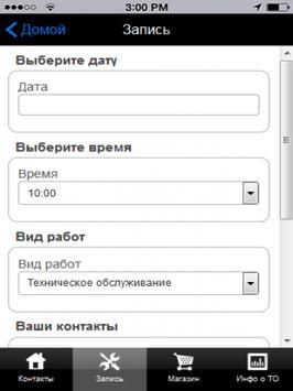 LR Centrum apk screenshot