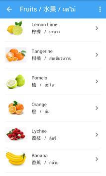 Picture Dictionary EN-CN-TH apk screenshot