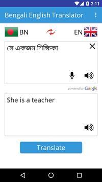 Bengali English Translator poster