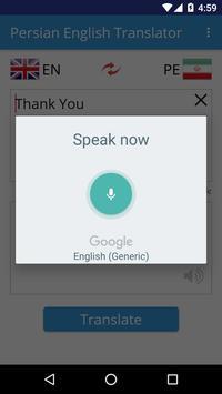 Persian English Translator apk screenshot