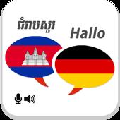 Khmer German Translator icon
