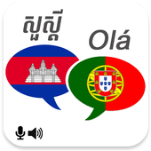 Khmer Portuguese Translator icon