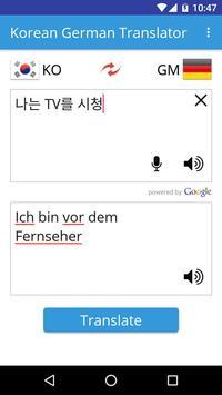 Korean German Translator poster