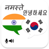 Hindi Korean Translator icon