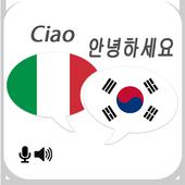 Italian Korean Translator icon