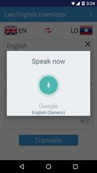 Lao English translator apk screenshot
