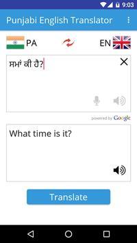 Punjabi English Translator poster