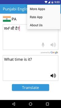 Punjabi English Translator apk screenshot