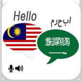 Malay Arabic Translator icon