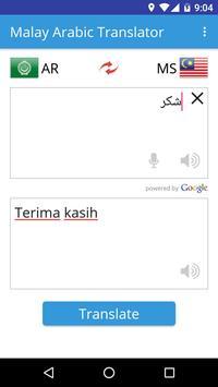 Malay Arabic Translator apk screenshot