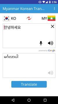 Myanmar Korean Translator apk screenshot