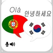 Portuguese Korean Translator icon
