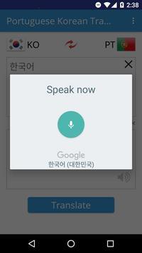 Portuguese Korean Translator apk screenshot