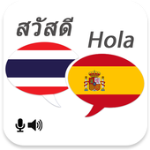 Thai Spanish Translator icon