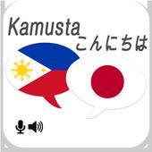 Filipino Japanese Translator icon