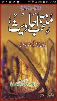 Muntakhab(Selected) Ahadees poster