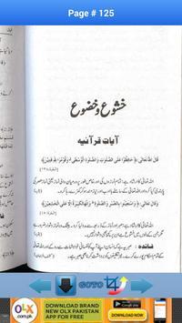 Muntakhab(Selected) Ahadees apk screenshot