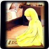 Islamic Namaz For Females Urdu icon