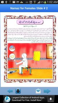 Islamic Namaz For Females Urdu apk screenshot