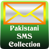 Pakistani SMS Collection icon