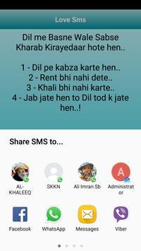 Pakistani SMS Collection apk screenshot