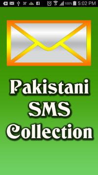 Pakistani SMS Collection poster