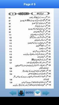 Tibb-e-Nabwi PBUH apk screenshot