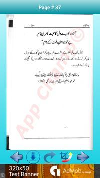 Jawani Ki Baharain apk screenshot