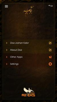 دعای جوشن کبیر Joshan Kabir apk screenshot