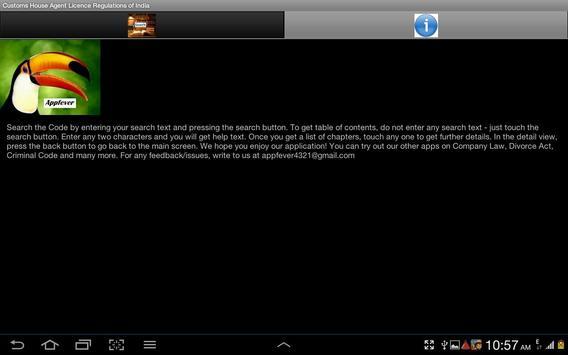 Custom House Agent Regn,India apk screenshot