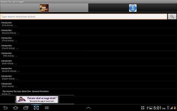 Income Tax Law of Egypt apk screenshot
