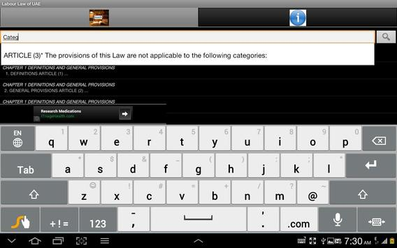 Labour Law of UAE apk screenshot
