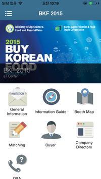 Buy Korean Food 2015 apk screenshot