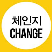신한부동산 _ 체인지 113호점 icon