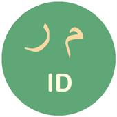 Majmu'atu Rasa'il ID icon