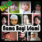 Nama Bayi Islami icon