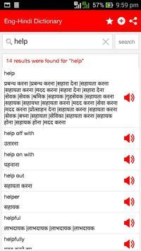 Offline English-Hindi Dict. apk screenshot