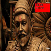 Thoughts of Shivaji Maharaj icon