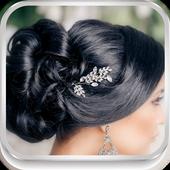 Wedding Hairstyles 2017👰 icon