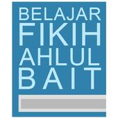 Belajar Fikih Ahlul Bait icon