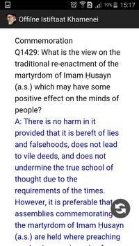 Offline Istiftaat Khamenei apk screenshot