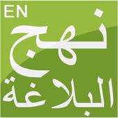 Nahjul Balagha in English icon